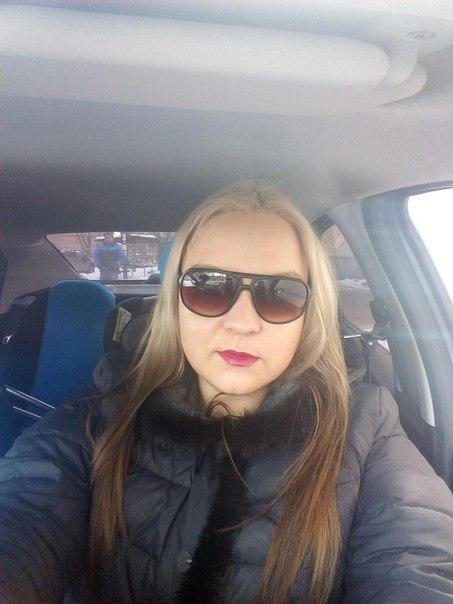 Климочкина ирина владимировна фото