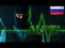 Alive 2 - CSGO vs CS 1.6 by Mixep RU