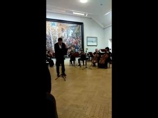 И.Брамс - квинтет для кларнета и струнных, в переложении для струнного оркестра. Солист: Михаил Меринг.