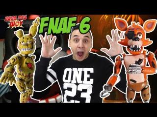 Папа Роб играет в Five Nights at Freddy's 6! Обзор Freddy Fazbear's Pizzeria Simulator