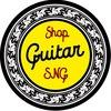 Гитары из США,Японии.Ovation,Takamine..GuitarSNG