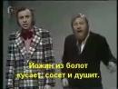 Чешский шоу бизнес конца 70х