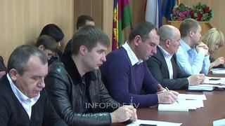 Еженедельное планерное совещание в администрации МО Новокубанский район
