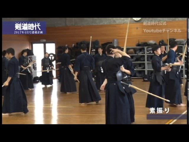Kendo Training 最強 大阪府警剣道特練の稽古」ダイジェスト