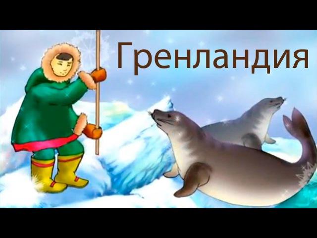 Развивающие мультфильмы Совы география для детей мультфильм 7