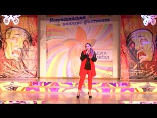Feeling good Доброславская Вероника