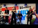 Кавер-группа Dance Joy в ТРК «Заневский Каскад» (2017)