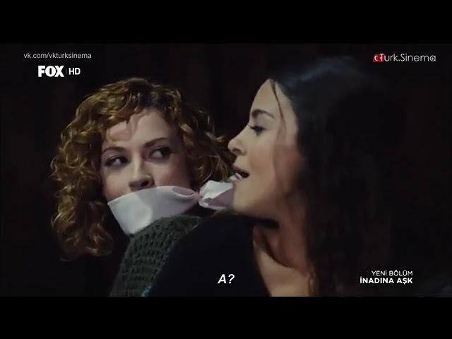 Inadina ask любов назло 19 серия
