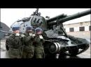 Замена гусеницы на САУ МСТА СTrack replacing of MSTA S SPH 1