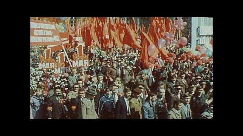 Бренды Советской эпохи. Человек труда