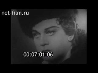 Сергей Лемешев / Sergey Lemeshev (1961)