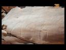 1 Сокровища Древнего Египта 1 Серия Рождение Искусства