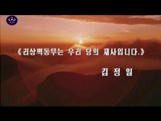 [kctv hd online] — 조선중앙텔레비죤 — korean central television stream (2017)