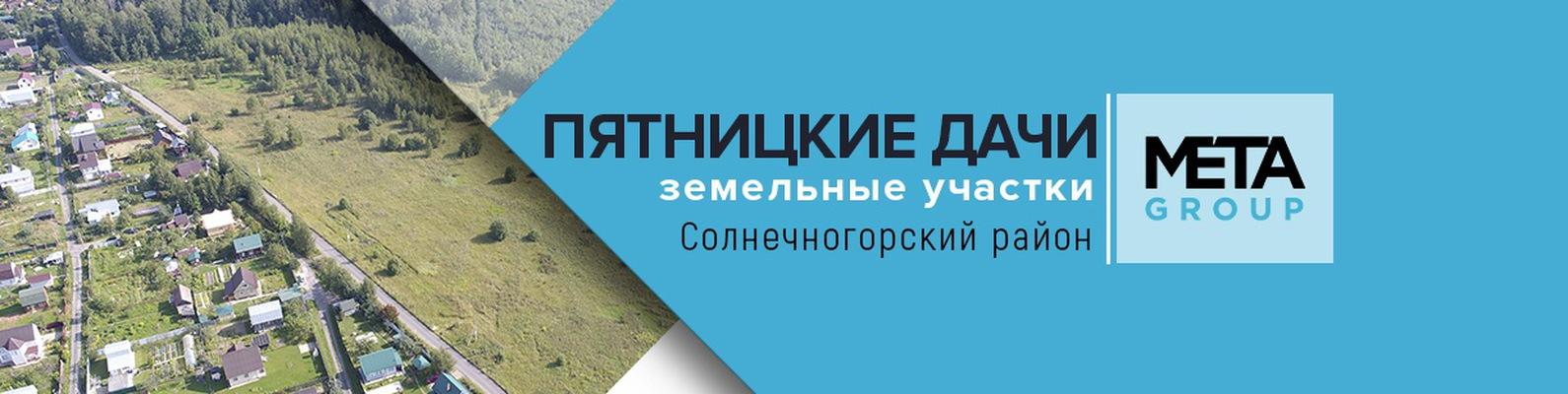 Земельные участки в юрмале самое чистое море в болгарии