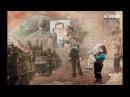 Siria Detrás de las Líneas Parte 1