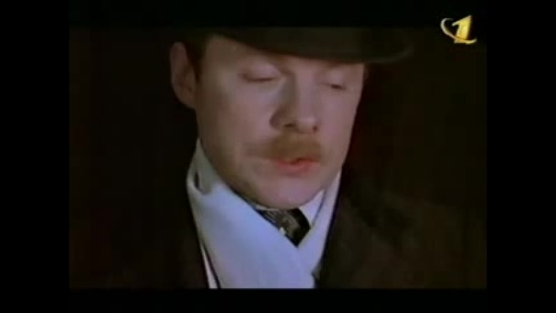 Воспоминания о Шерлоке Холмсе ОРТ 2000 4 серия