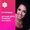 Личный фотоальбом Ольги Леухиной