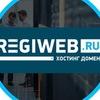 Хостинг, регистрация бесплатных доменов Regiweb