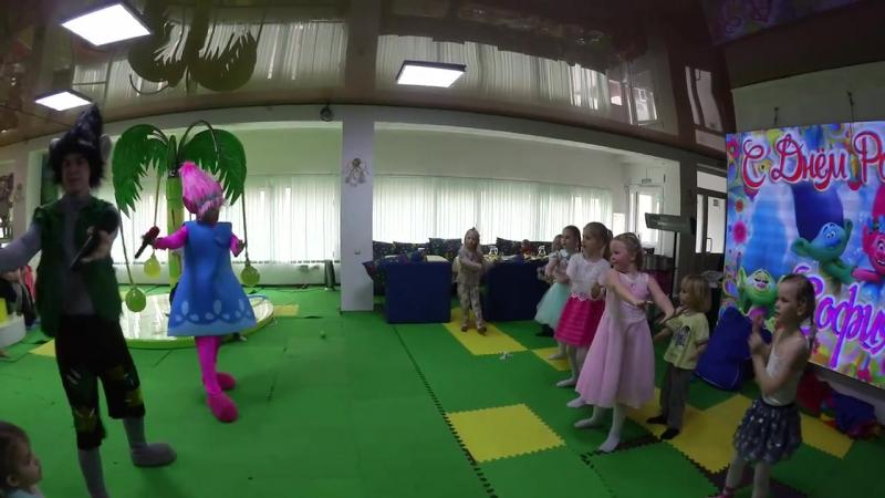 Танец анимация РўСЂРѕР Р Рё РЅР° детский праздник Фирма Аниматор Рі СевастопР