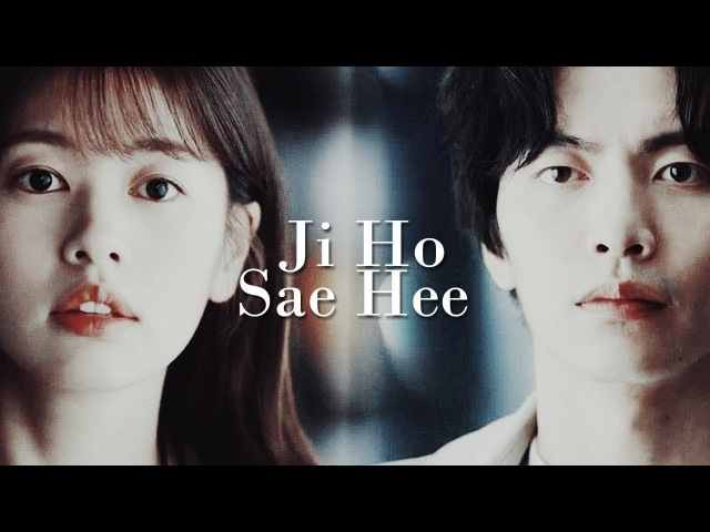 FMV Ji Ho Sae Hee Because This Is My First Life