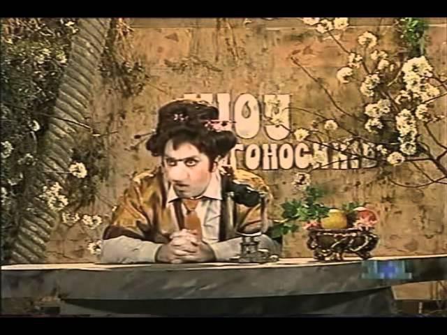 Шоу Долгоносиков Серия 23 Таємниці східної кухні