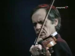 Леонид Коган играет Паганини на скрипке Паганини