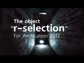 """The installation """"r-selection"""" for Artification is done"""