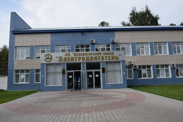 красногорский завод эл двигатель директор фото седой мужик дома