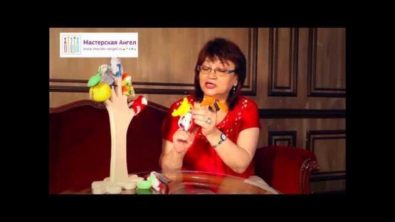Пальчиковые куклы Театр для детей Буренина А И