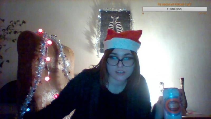 Кристишка отмечает Новый Год kristishka video