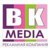 BK-Media - Подпишись и получи скидку!