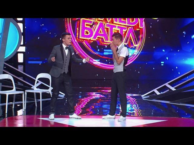 Comedy Баттл Суперсезон Дуэт Ваш и Щербуха финал 26 12 2014 из сериала COMEDY БАТТЛ Суп