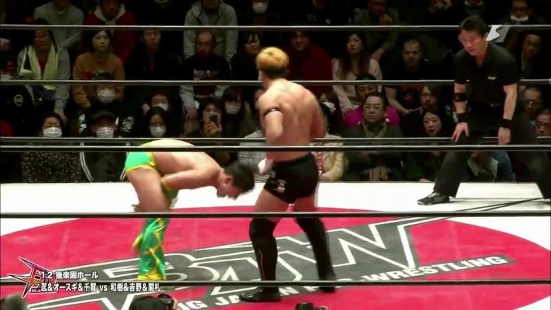 Kazuki Hashimoto Kota Sekifuda Tatsuhiko Yoshino vs Shinobu Hercules Senga Tsutomu Oosugi BJW New Year 2018
