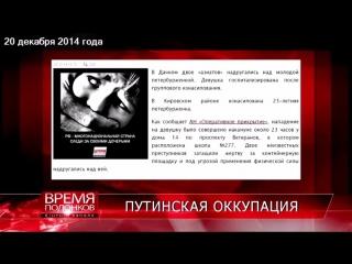 архив. Народозамещение в России-геноцид РУССКОГО НАРОДА(еврейский фашизм)