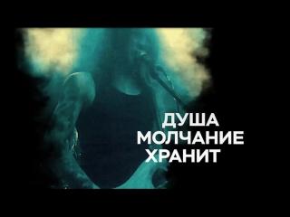 Железный Поток - Смерти Тайна   Official Lyric Video   альбом Мистик (с) 2018