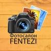 Фотосалон FENTEZI г.Бор