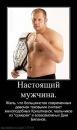 Персональный фотоальбом Олександра Пасічника