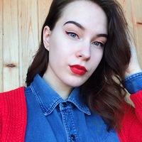 Александра Исенова