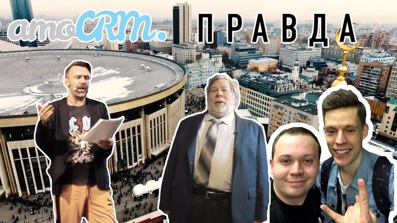 Дмитрий Долбилин Юрий Дудь и Сергей Шнуров на Амокноф 2018