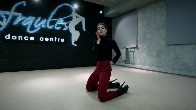 Елена Темникова - Под Луной/ High heels/ Strip Choreo