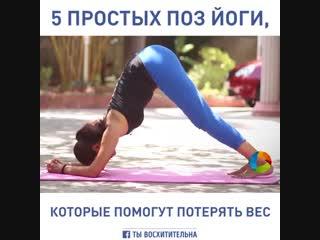 Just Fitness | Фитнес Блогa