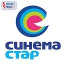 Слушай внимательно Русское радио Коломна и возможно именно ты станешь счастливым обладателем билета