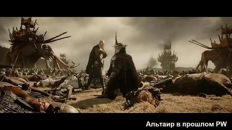 Альтаир в прошлоем PW Сервер Дракон