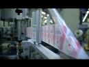 Завод Avon в России Наро-Фоминск
