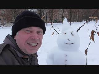 Первый снеговик в декабре