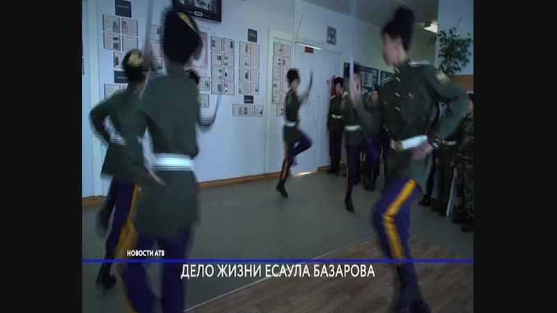 Учитель ОБЖ из Закаменска Бальжин Базаров занимается с воспитанниками военно патриотического клуба Рубеж