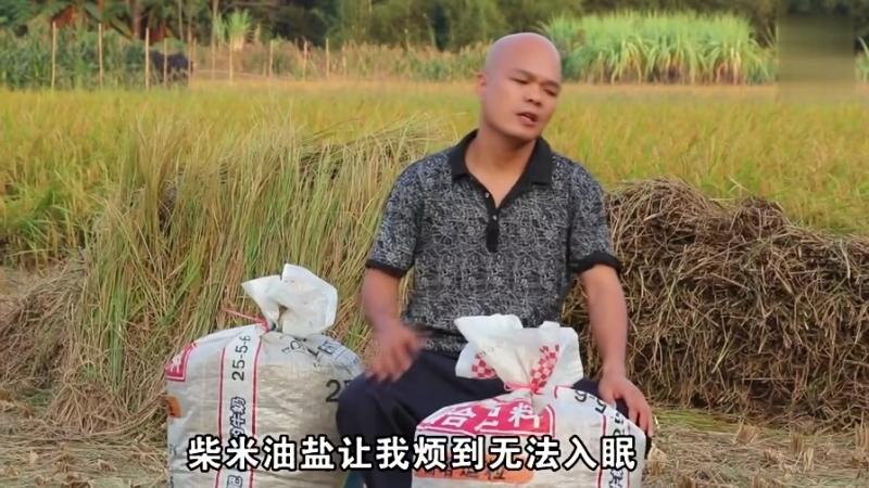 Гуан Гэ 光 哥 – По-прежнему на пахоте 耕田依旧