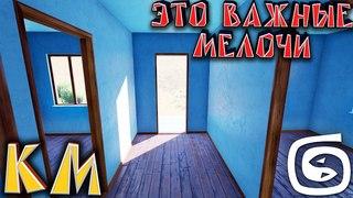 Моделирование дома (Урок 3d max low poly) Часть 2