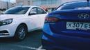 Hyundai Solaris 1 6 118т км Или Lada Vesta 1 8 10 т км Мнение Владельцев