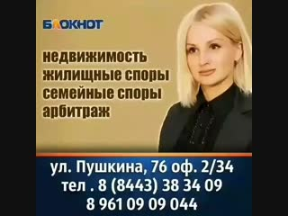 bloknot_volzhsky_34_48694672_348644559024141_2645252155534999552_n
